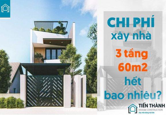chi phi xay nha 3 tang 60m2 2 578x400 - Chi phí xây nhà 3 tầng 60m2 hết bao nhiêu hiện nay 2020?